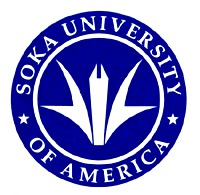 Soka University of America Logo